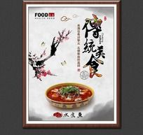 8款 中国传统文化展板
