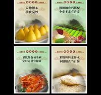 节约粮食宣传标语展板