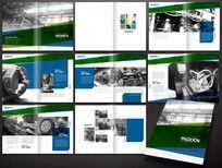 机械画册设计 机械厂宣传册