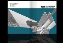机械机器企业产品宣传画册封面