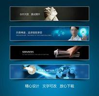 新闻资讯合作网页banner设计