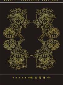 中国传统底纹