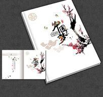 中国风画册封面 PSD