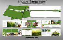 绿色农业画册素材