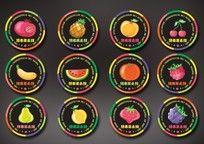 水果标签 水果吊牌设计
