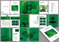 简洁大气 绿色企业宣传画册设计PSD分层