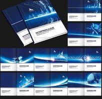 科技企业封面设计
