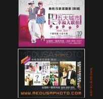 国庆节婚纱影楼宣传单设计