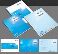 商业计划书封面设计图片