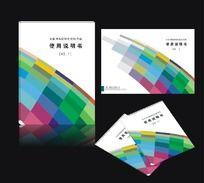 横机电控说明书封面(2012白调)