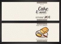 蛋糕现金券设计