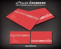 红色装饰名片