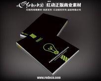 节能科技画册封面