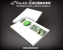 绿色金融画册封面