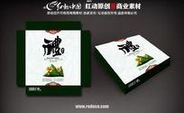 8款 端午节精美粽子包装礼盒设计PSD分层源文件下载