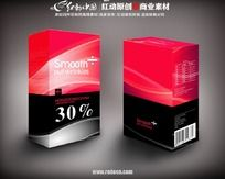 红色化妆品包装盒子