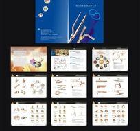 管道产品画册 铜管画册