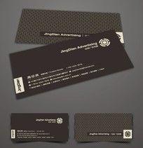 黑色时尚名片CDR设计