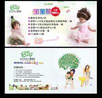 6款 儿童摄影优惠券psd设计模板下载