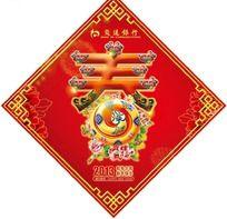 福贴 春节蛇年装饰