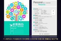 科技IT数码行业求职应聘简历设计