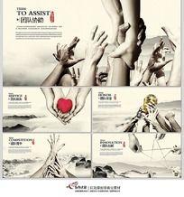 中国风企业团队精神宣传展板