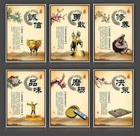 中国风文化展板