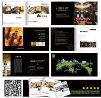 黑色大气室内装潢宣传画册设计