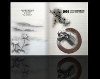 传统水墨文化中国风画册封面设计