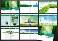 9款 低碳生活,企业级节能环保宣传册、画册PSD设计模板下载