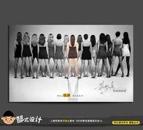 10款 减肥海报广告设计PSD下载