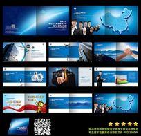 企业画册 企业文化宣传册设计
