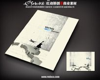 世界地图封面