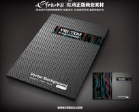 五金不锈钢产品画册封面