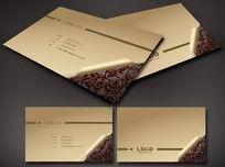 卷纸印刷厂名片