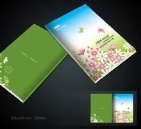 鲜花美容画册封面设计