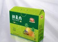 菠萝食品包装盒