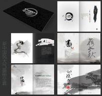 大气中国风画册设计