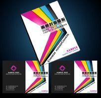 黑色企业画册封面PSD设计