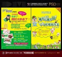 六一儿童节摄影活动宣传单