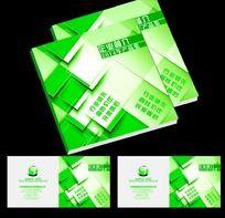 绿色企业宣传册封面设计