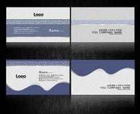蓝色简洁名片