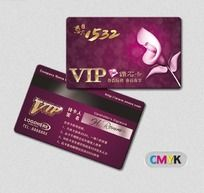 紫色尊贵VIP钻石卡
