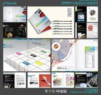 广告公司画册设计