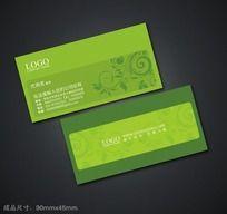 绿色装饰花纹名片