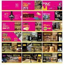 商场宣传画册设计
