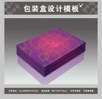 紫色包装盒平面图与效果图 CDR