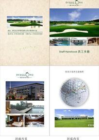 高尔夫球会员工手册封面