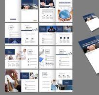 企业画册 企业文化画册