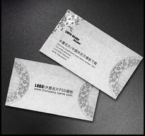 中国风古董名片PSD设计 PSD
